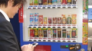 How do Vending Machines Work
