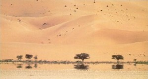 What is a Mirage Optical Illusion