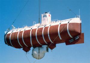 real-life Nautilus